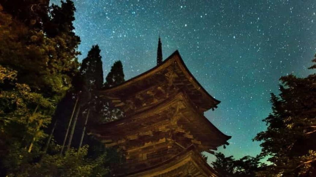 Nagano 1555463370