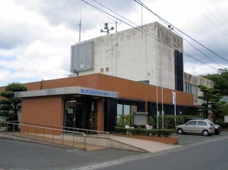 Okayama city kita ward office ashimori regional center 1528093197