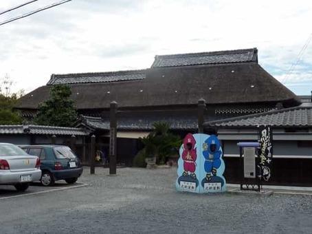 Koga ninjyutsu yashiki 1528093638