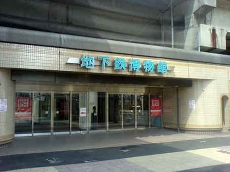 Chikatetsu museum 1528093865
