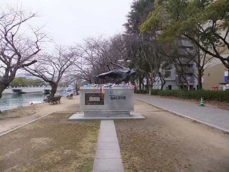 Hiroshima monument for the a bomb victims 01 1528096048