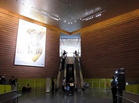 Mori art museum entrance 2013 1528096573