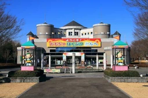 Mibu toy museum appearance 1 1528088042