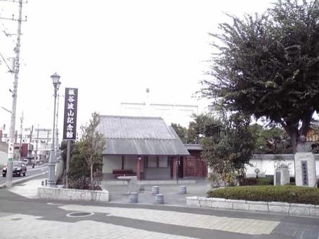 Memorial museum of itaya hazan 1528096950