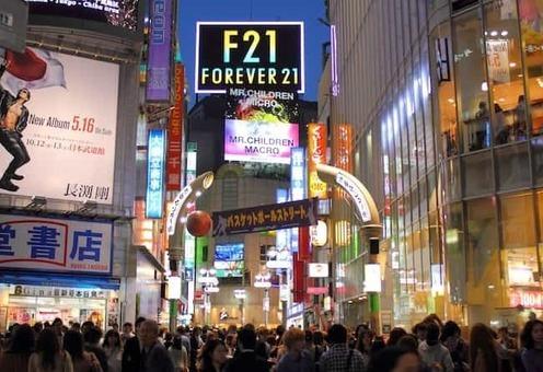 Shibuya center streets 2012 1528097094