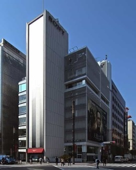 Sony building ginza 2009 1528097124