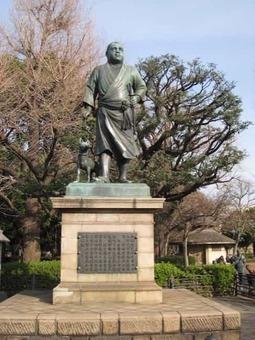 Statue of saigo takamori 2c ueno park 2c tokyo 1528097152