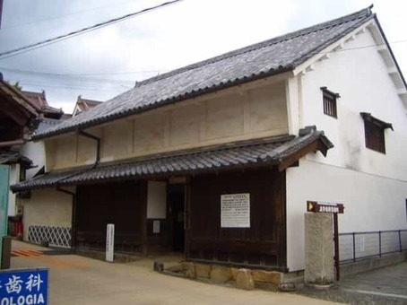 Old kihara house higashihiroshima 1528098366