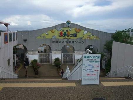 Okinawa zoo 01 1528089154