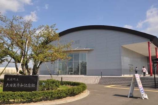 Chikuzen municipal tachiarai peace memorial hall 1528089300
