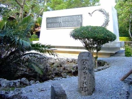 Himeyuri monument 2 1528088091