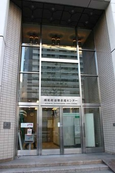 Kodokan main entrance 1528087985