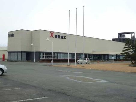 Tendo mokko main office 1528090059