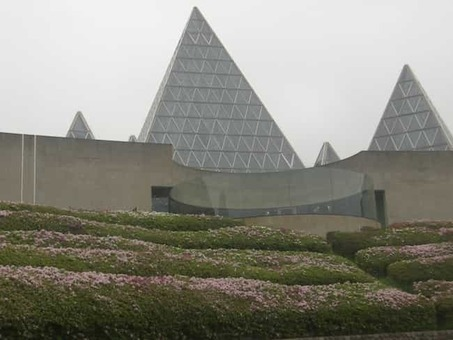 Nima sandmuseum 1528088228