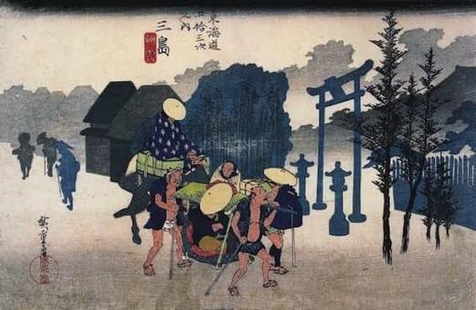 Tokaido53 mishima 1528090899