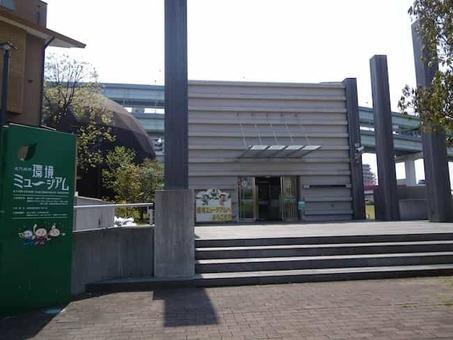 Kitakyushu environment museum 1528091024