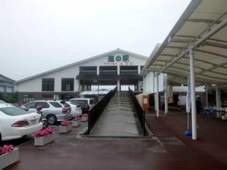 Sazanseto Towa Road Station