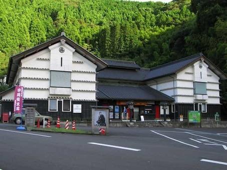 Kitagawa nakaoka shintaro museum 1 1528088453
