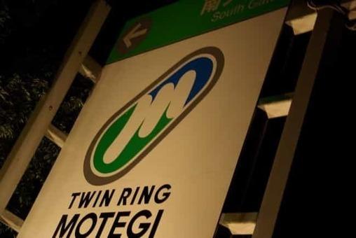 Twin ring motegi 1528092449